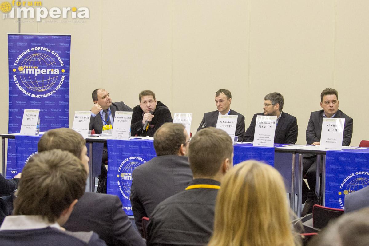 Фокус-сессия Форума Некоммерческие закупки в розничных сетях