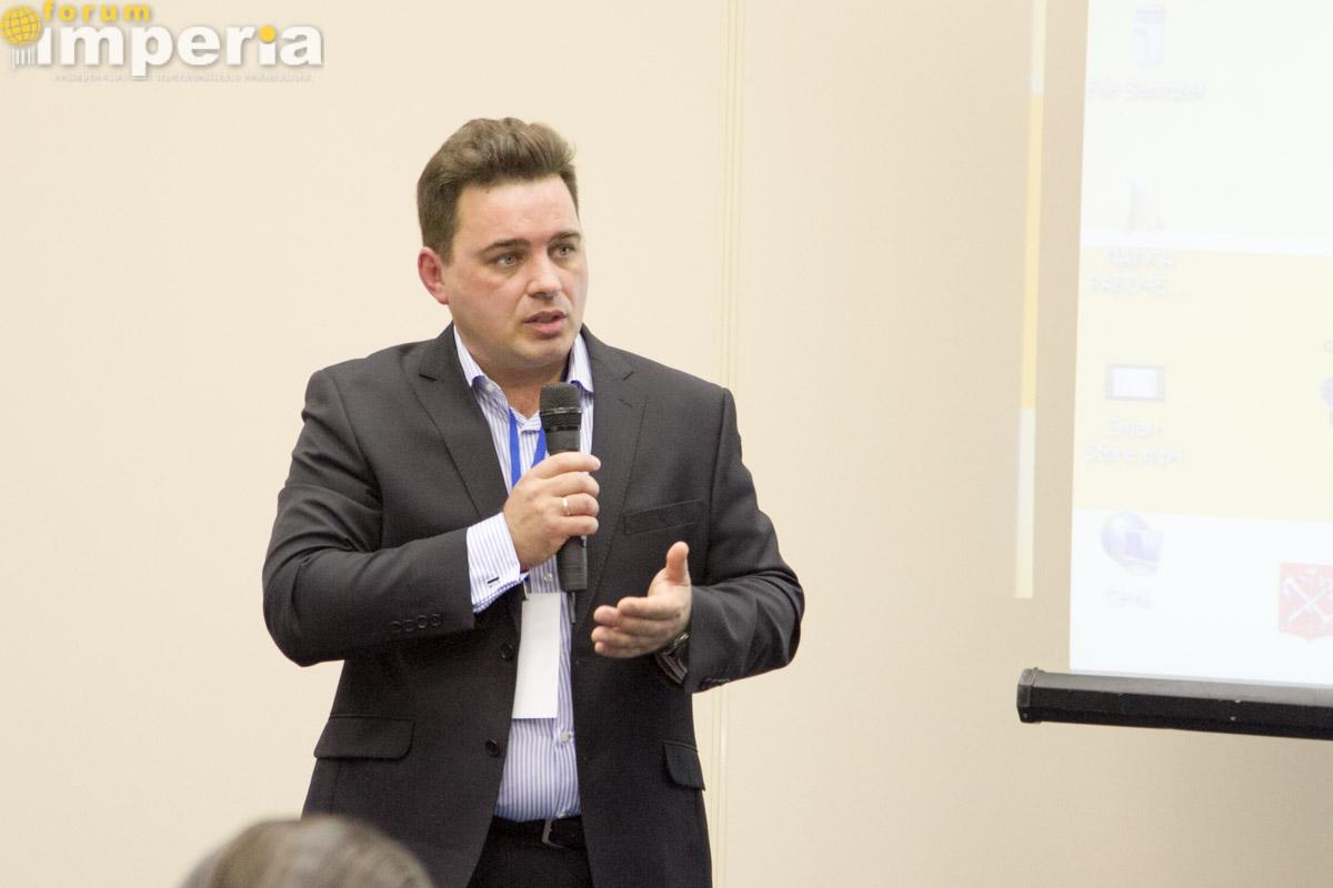 Максим Высоцкий, Danfoss