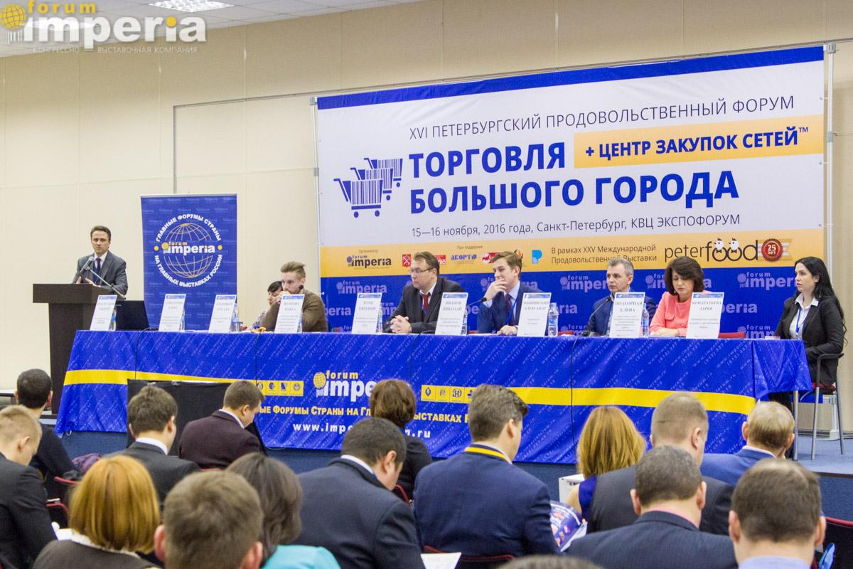 1. Андрей Подлеснов (КВК Империя) открывает Форум