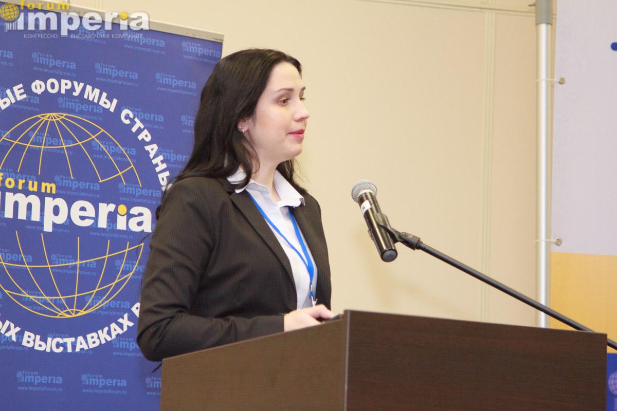 Дарья Кондратьева (Nielsen)