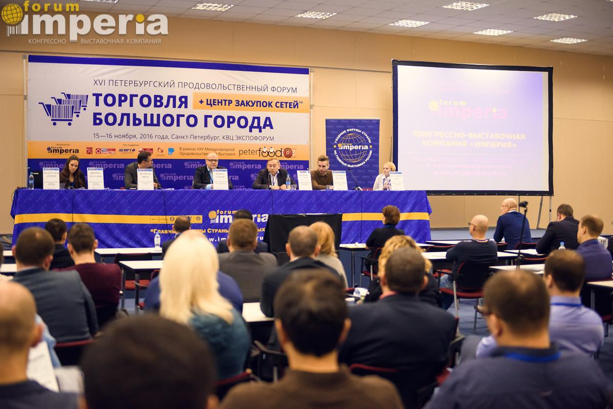 Президиум СТМ-сессии