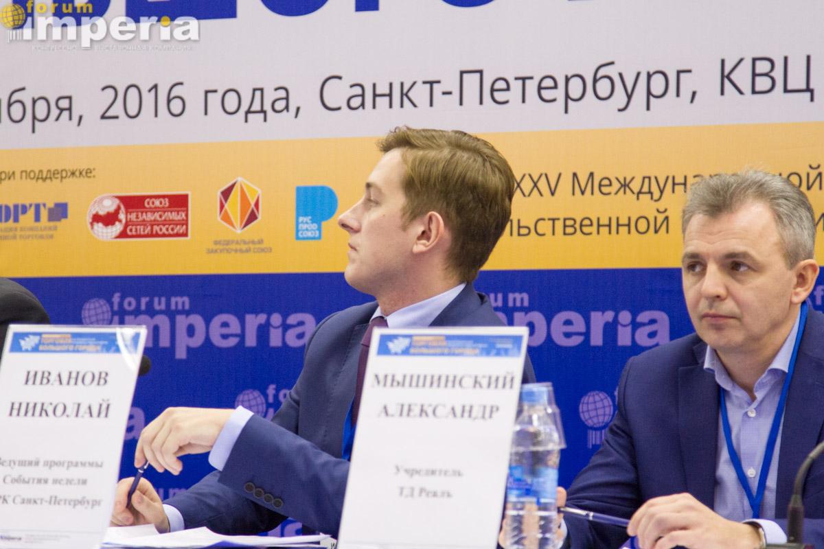 Николай Иванов (ГТРК Санкт-Петербург) и Александр Мышинский (ГК Реал)