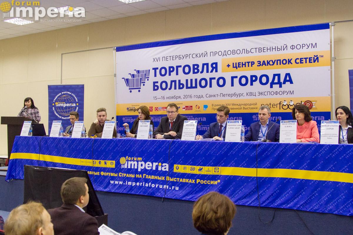 Выступление Елены Самодуровой (GfK Rus)