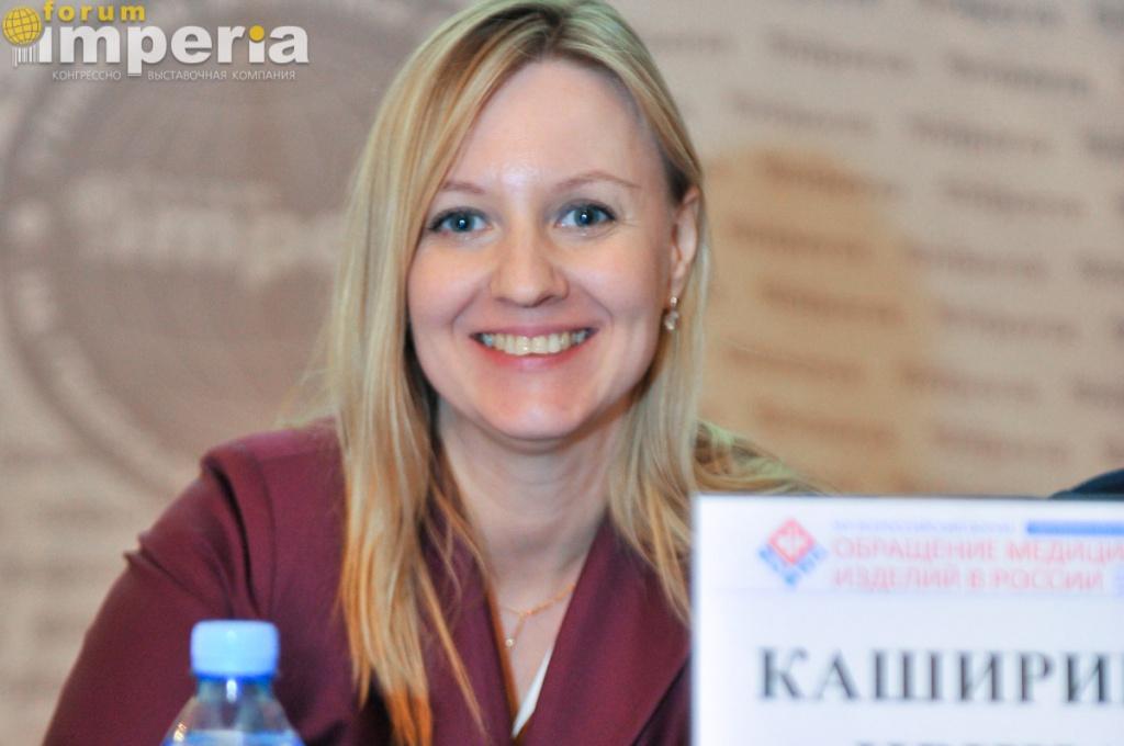 Ирина Каширина, Российский Экспортный Центр.jpg