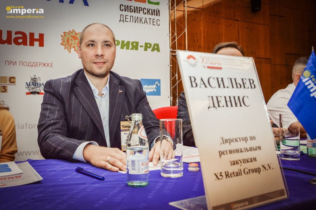 Денис Васильев, X5 Retail Group N.V.