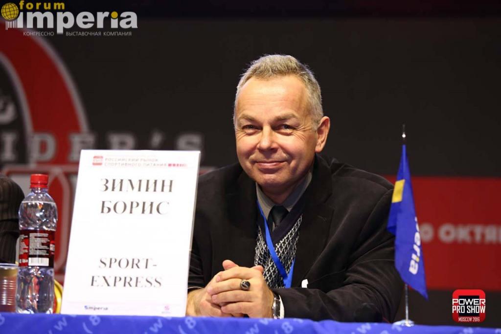 9. Борис Зимин (SPORT-EXPRESS).jpg